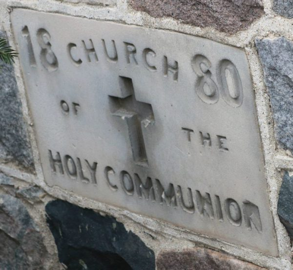 episcopal-church-of-the-holy-communion-corner-stone