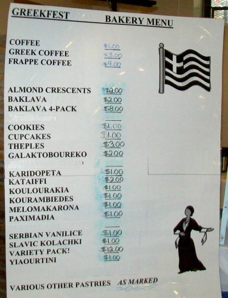 Greek Fest Treats menu