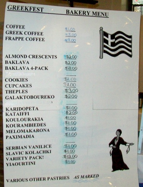 Greek Fest Treats menu