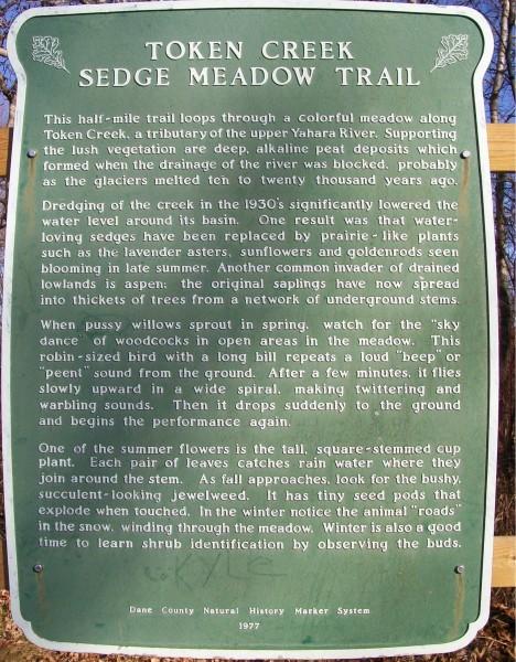 Sedge Meadow Trail sign
