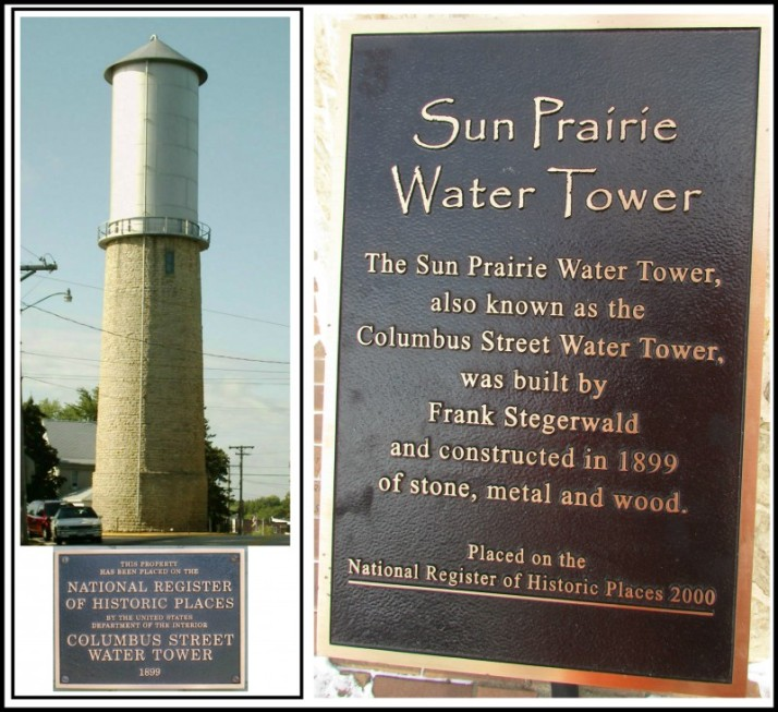 Sun Prairie Water Tower