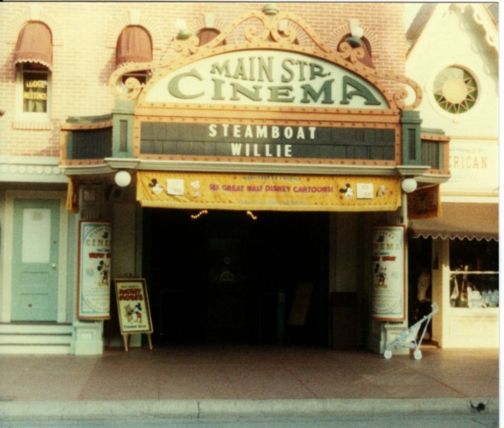 Disneyland Mainstreet Cinema