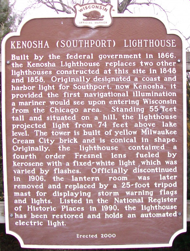 Kenosha Southport Lighthouse Marker