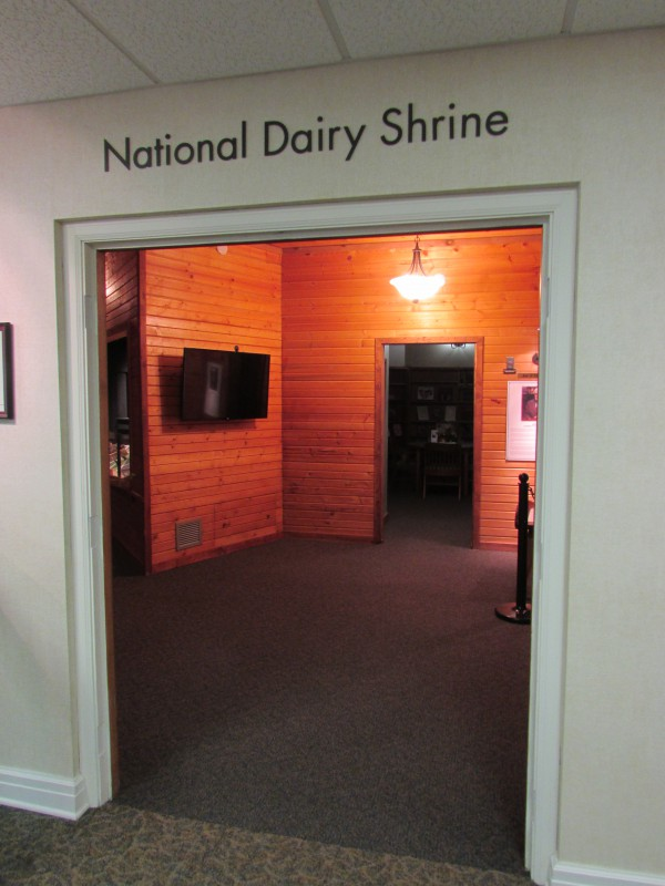 Dairy Shrine entrance