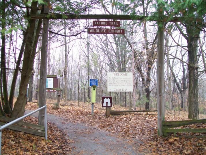 Mackenzie Wildlife Exhibit entry