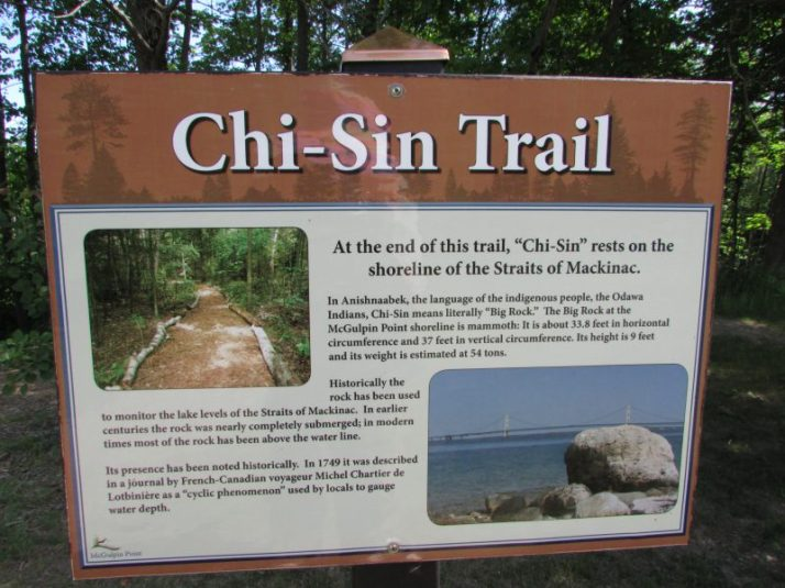 Ch-Sin trail at McGulpin
