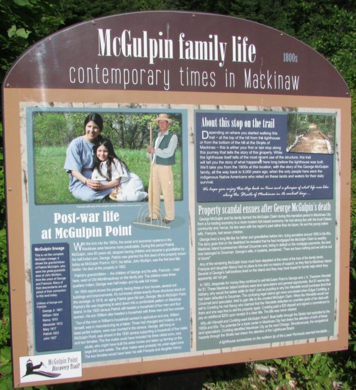 McGulpin Family Life sign