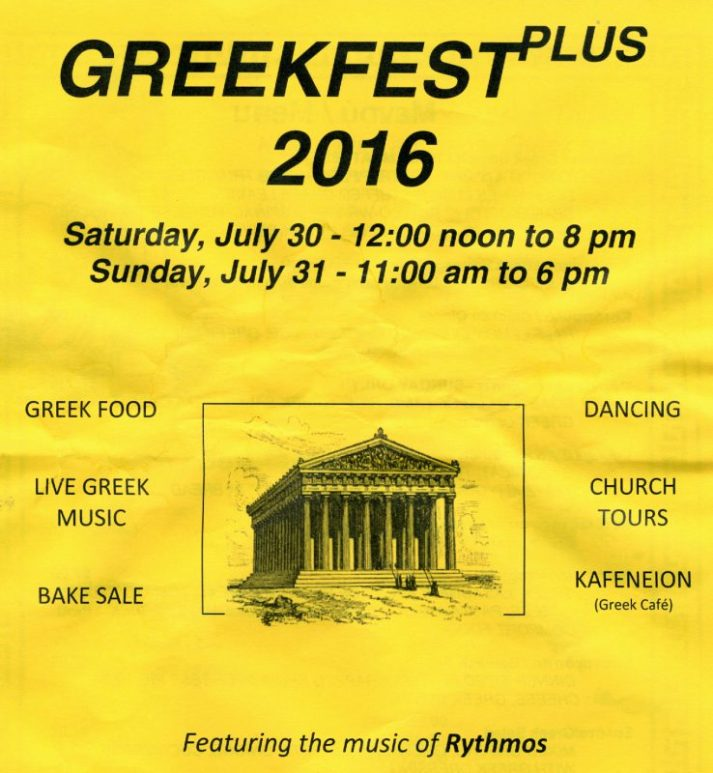 greek-fest cover