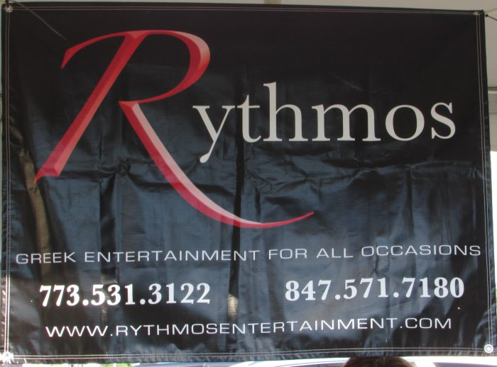 rhythmos-entertainment-sign