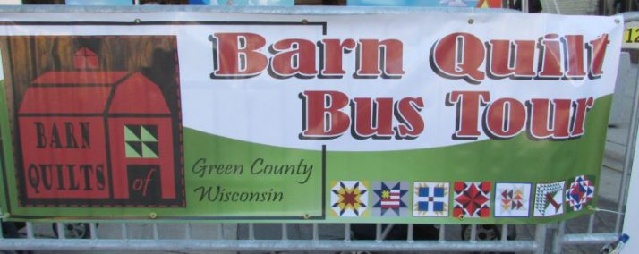 barn-quilt-bus-tour-banner-at-cheese-days
