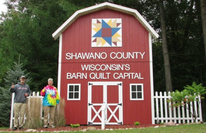 shawano-barm-quilt-selfie